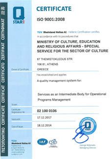 ISO 9001:2008 – Services as an Intermediate Body for Operational Programme Management
